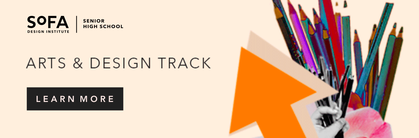 SoFA SHS Arts & Design Track
